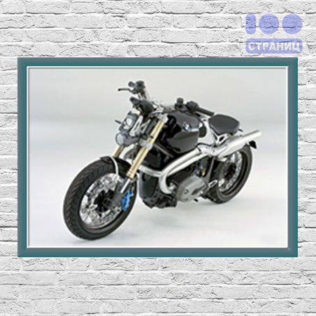 BMW Custom Cocept плакат