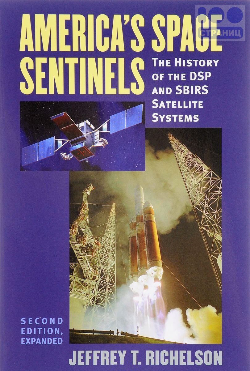 America's Space Setiels. The History of the DSP ad SBIRS Satellite Systems